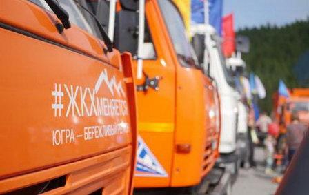 В Ханты-Мансийске прошёл парад коммунальной техники