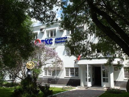 Уход из Березников отразился на финансовом положении ООО «Новогор-Прикамье»