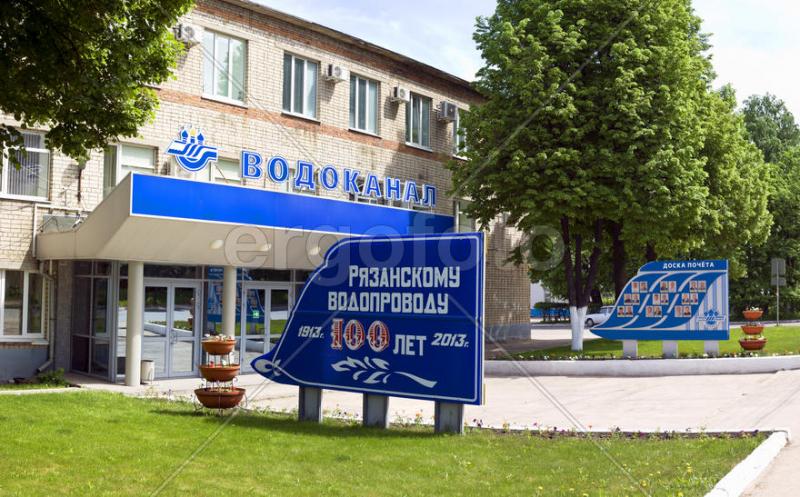 Рязанская гордума сочла за успех отказ в концессии «Водоканала»