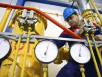 Подмосковный Дмитров остался без горячей воды из-за долгов за газ