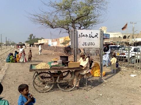 В пакистанской провинции Синд построят 28 сооружений очистки промышленных стоков