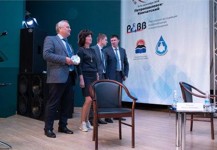 В Петропавловске-Камчатском завершила работу 11 конференция водоканалов
