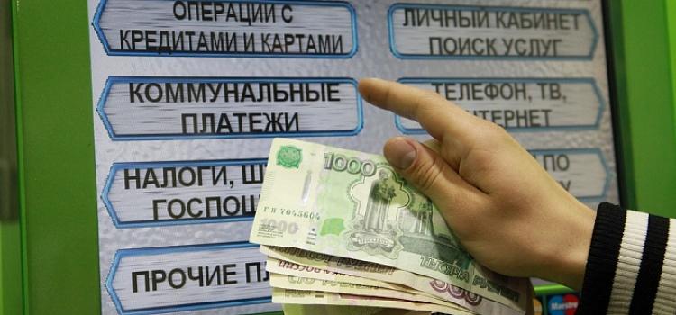 В Петрозаводске снижают тариф за воду