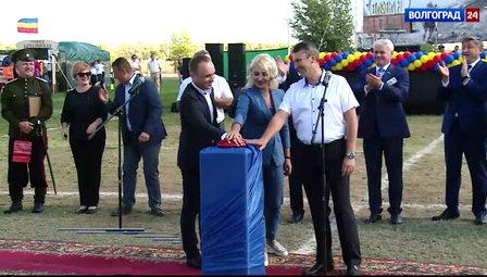 В Иловле под Волгоградом заработала новая  водозаборная станция