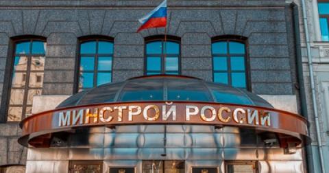 Минстрой РФ рекомендует регионам укрупнять водоканалы