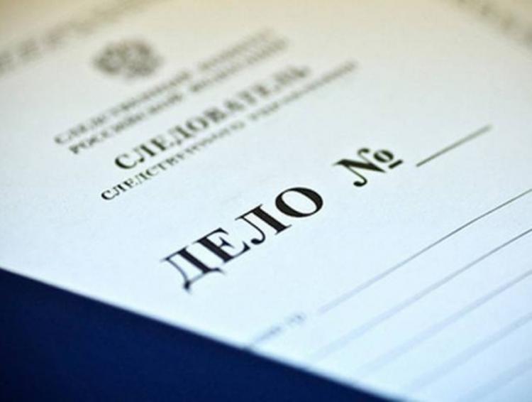 Юрист в ресурсоснабжающей организации Северной Осетии нажилась на подделке справок почти на 1 млн. руб.