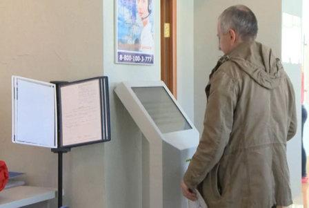 Единые расчётно-информационные центры услуг ЖКХ будут открывать в Приамурье