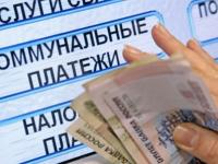 В Нижегородской области провели общественные обсуждения вопросов тарифного регулирования