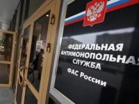 В России могут установить запрет создания унитарных предприятий либо изменения видов их деятельности