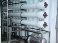 Компания MFT начала производство мобильных опреснительных установок производительностью до 120 л/час