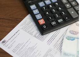 В Самарской области  запретили УК перевыставлять счета домовладениям без счетчиков