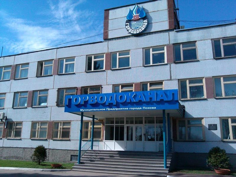 Псковские власти обратятся в правительство РФ для погашения долгов водоканала