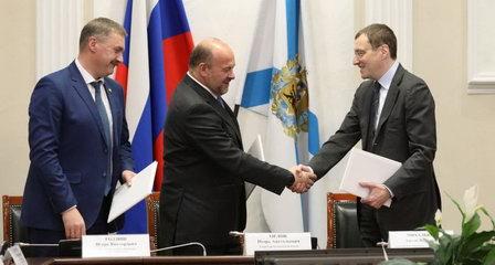 В Архангельске подписано трёхстороннее концессионное соглашение в сфере водоснабжения и водоотведения