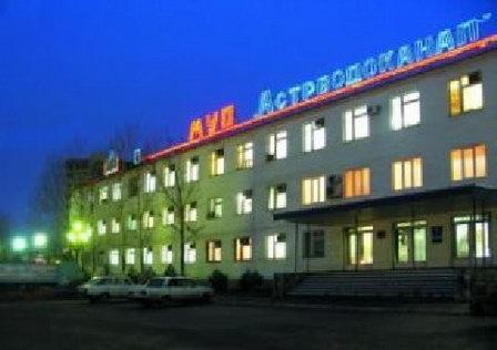 Астраханский водоканал возглавит антикризисный управляющий