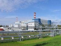 Завод сжигания осадка на Центральной станции аэрации в Санкт-Петербурге входит в рабочий режим после капремонта
