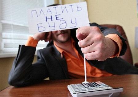 Ассоциация коллекторов намерена вплотную заняться сферой задолженности по оплате услуг ЖКХ