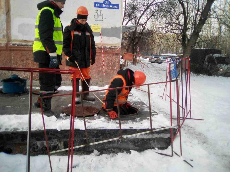 Тюменское тепловое хозяйство модернизируют в объеме 900 млн. руб.