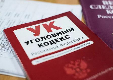 В отношении бывшего директора МП «Водоканал» Калининграда возбуждено уголовное дело