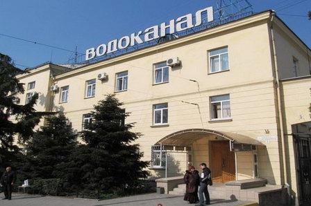 Водоканал Севастополя назван организацией высокой социальной эффективности
