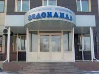 МУП Абакана «Водоканал» решил судиться с Минфином республики из-за убытков от льготных тарифов
