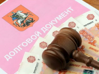 Путин подписал закон, позволяющий россиянам не доказывать отсутствие долгов по ЖКХ