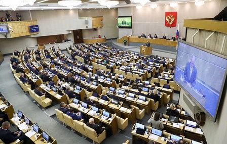 Законопроект о ликвидации ГУПов доработают ко второму чтению в Госдуме