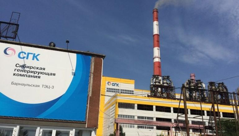 СГК готова инвестировать в течение пяти лет 60 млрд руб. в теплоснабжение в городах с