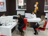 МФЦ Волгоградской области предоставляют 1700 услуг ресурсоснабжающих организаций