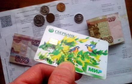 Саратовские депутаты возбудились решением суда Грозного о списании ресурсных долгов