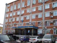 В Хабаровске судят руководителей горводоканала за хищения и растраты
