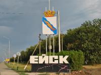ГУП «Кубаньводкомплекс» может получить в аренду объекты водоснабжения и канализации г. Ейска