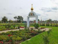 В Ростовской области на проект 'Чистая вода' потратят 9,2 млрд руб.