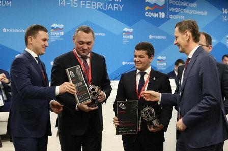 В Сочи вручили национальные премии в сфере инфраструктуры «РОСИНФРА»