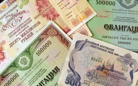 МОЭК готовится приобрести облигации объемом от 5 млрд рублей