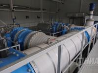 'Росатом' обеспечит программу 'Цифрового водоканала' в Сарове Нижегородской области