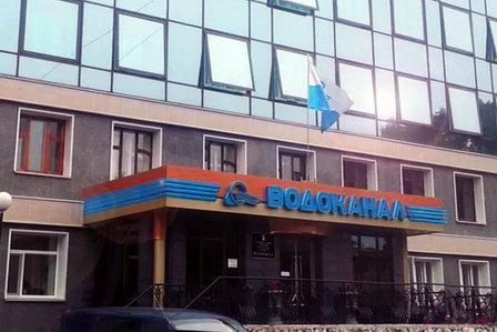 В хабаровский суд поступило уголовное дело в отношении директора и главного бухгалтера МУП «Водоканал»