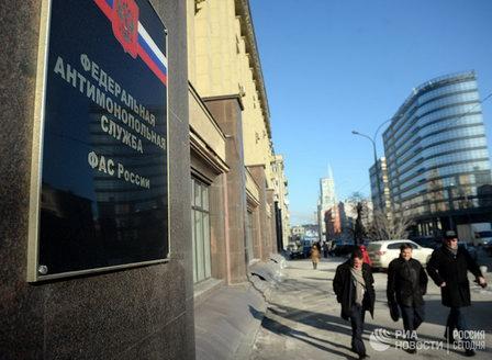 ФАС исключила из тарифов более 979 млн руб. необоснованных расходов
