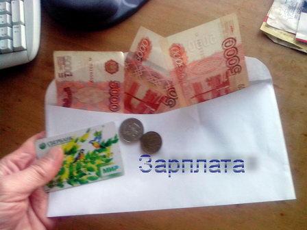 Губернатор Хабаровского края потребовал перезаключить договор с арендаторами объектов ЖКХ при условии возвращения льгот и повышения заработных плат