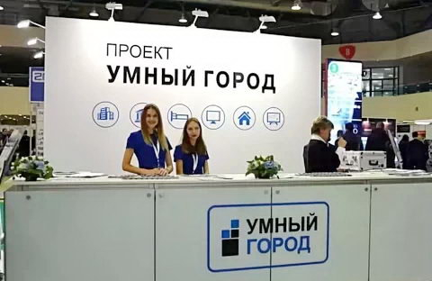 Минстрой и пермские власти подписали соглашение по цифровизации городского хозяйства