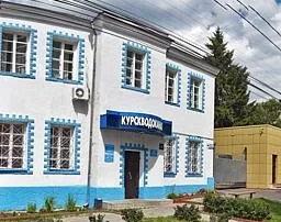 Олег Машошин занял кресло директора МУП «Водоканал города Курска»