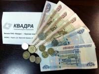 «Квадра» подключилась к системе обмена данными о платежной дисциплине «СПАРК-Мониторинг платежей»