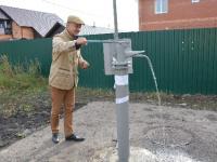 АО «Росводоканал Омск» получило патент на водоразборную колонку с электромеханическим запирающим устройством