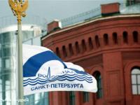 Власти Санкт-Петербурга проведут ревизию договоров ГУП 'Водоканал'