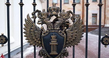 В Генеральной прокуратуре РФ создано природоохранное управление