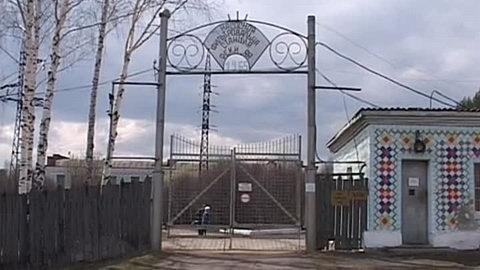 Кредиторы ООО «Анжерский водоканал» банкротят предприятие