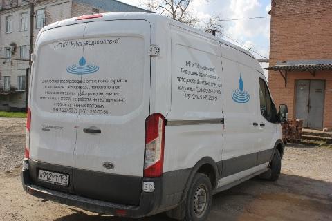 В ГУП «Кубаньводкомплекс» заработала передвижная диагностическая лаборатория
