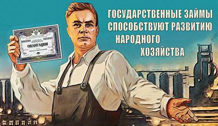 «Концессии теплоснабжения» Волгограда зарегистрируют четвертый выпуск облигаций на сумму 1,5 млрд руб.
