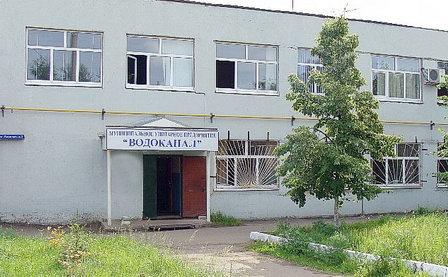 Суд установит приоритет выплаты заработной платы работникам МУП «Водоканал» Кинешмы