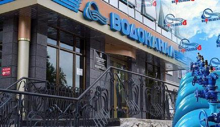 В Хабаровске осуждён бывший главный инженер МУП «Водоканал» Константин Домнин