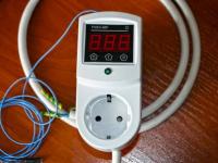 «НОВОГОР-Прикамье» внедрила систему автоматического регулирования температуры на отопительном оборудовании